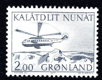 Greenland 1977 2 Krone Helicopter Mint Unhinged