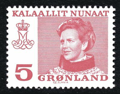 Greenland 1978 5 Ore Carmine Queen Margrethe II Mint Unhinged