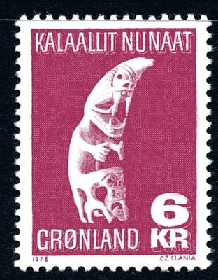 Greenland 1978 6 Krone Tupilak Mint Unhinged