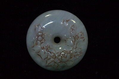 Vintage chinese Collectible jadeite jade Exquisite flower circle old pendant