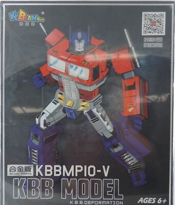 KKB Transformers G1 MasterPiece Optiums Prime Alloy Edition