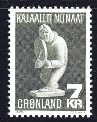 Greenland 1979 7 Krone Soapstone Carving Mint Unhinged