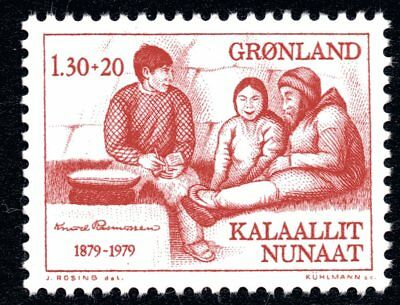 Greenland 1979 130 + 20 Ore Knud Rasmussen Mint Unhinged