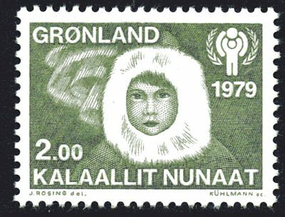 Greenland 1979 2Kr  Year of the Child Mint Unhinged