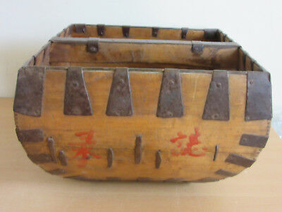 Antique Primitive Wooden Chinese Rice Carrier / Grain Basket, metal mounted
