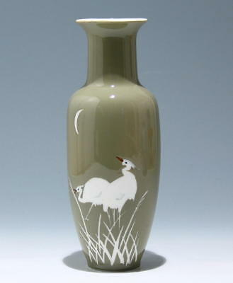 Chinese Porcelain Heron Vase - 2. Half of 20th C.