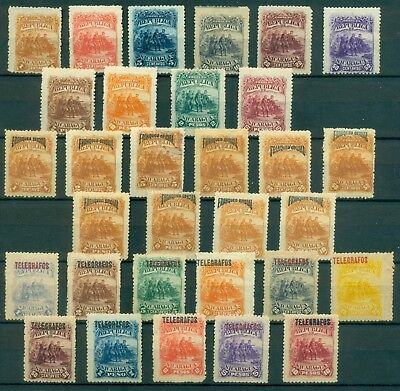 South America + San Marino: Columbus Lot  Mh Mint Hinged + Cancelled (10 Photos)