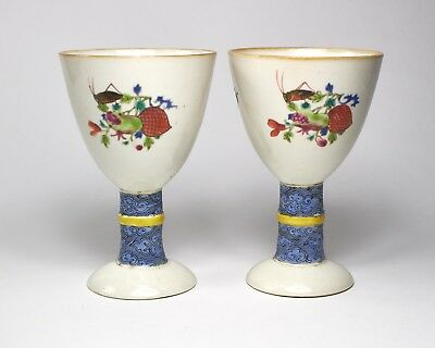 Pair of antique Chinese Famille Rose goblets / stem cups