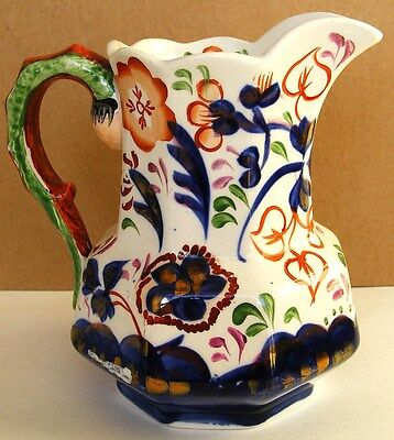 Allerton Gaudy Welsh - Rare Snake Handled Jug in Sunflower Pattern - c 1840s'