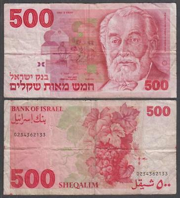 1982/5742 Bank of Israel 500 Sheqalim