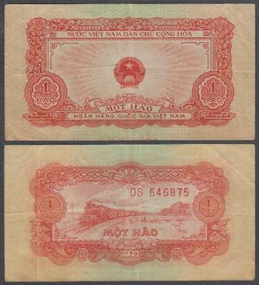 1958 National Bank of Vietnam 1 Hao
