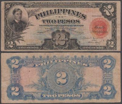 1936 Commonwealth of the Philippines 2 Pesos
