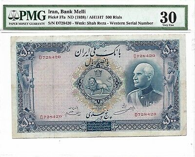 Middle East Country, Pick #37a - 500 Rials, nd (1938) / AH1317. PMG 30. RARE.