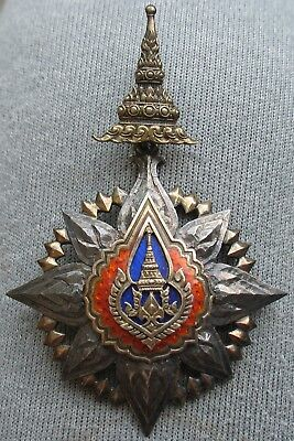 "Thailand Order Of The Crown Of Thai."" In Silver Gilt And Enamels"""