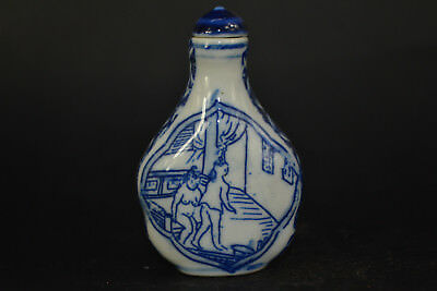 Jingdezhen Porcelain Colored Drawing Antique love Exquisite Lucky Snuff Bottle