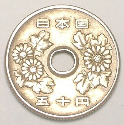 1971 Japan Japanese 50 Yen Floral Design Blossoms Coin VF+