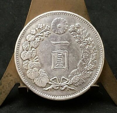 Japanese Meiji Silver Coin - One Yen