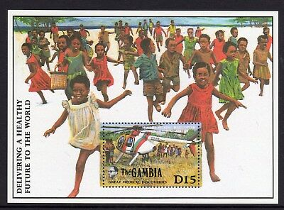 Gambia Block42 Unmounted Mint complete Issue Never Hinged 1987 60 Years Mick 100% Original