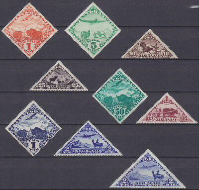 TANNU TUVA Mongolia 1934 air mail set planes+ animals Mi 49-57 with 57I+II * €93