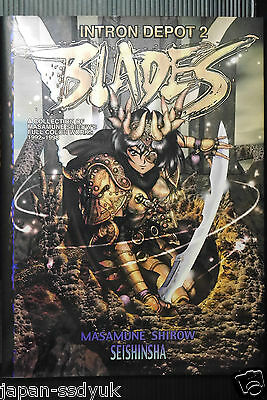 "JAPAN Masamune Shirow Art Book: Intron Depot 2 ""BLADES"" (Appleseed)"