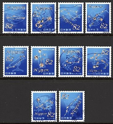 Japan 2017 82y Tales From Stars 5th Issue set of 10 Fine Used