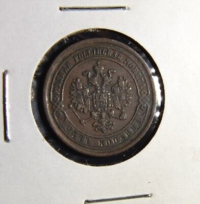 Russia 1869 Kopek Fantastic Details and Condition Older Date Coin -  B47