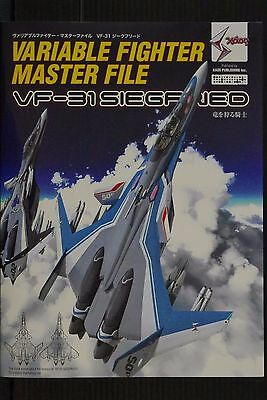 "JAPAN Macross Book: Variable Fighter Master File ""VF-31 Siegfried"""