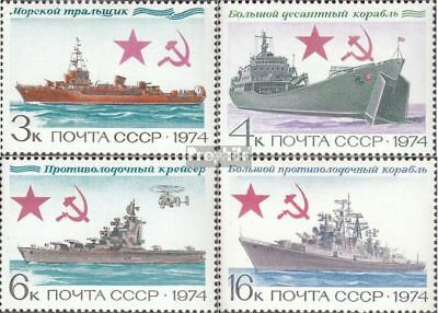 Soviet-Union 4259-4262 (complete issue) used 1974 History the N