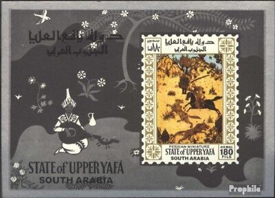 Aden-Upper Yafa block10 (complete issue) unmounted mint / never hinged 1967 Pers