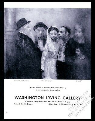 1960 Marvin Cherney The Wedding painting NYC gallery vintage print ad