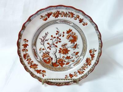 """Copeland Spode India Tree Bread & Butter Plate 6-1/4"""" Old Backstamp"""
