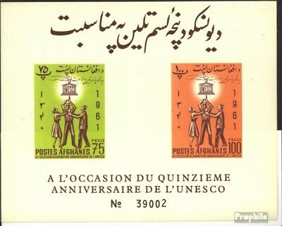 Afghanistan block21b (complete issue) unmounted mint / never hinged 1962 15 year