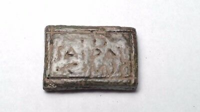Roman Belt Decoration With Inscribed Name