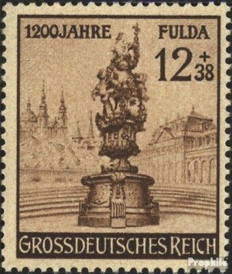 German Empire 886 (complete issue) unmounted mint / never hinged 1944 1200 years