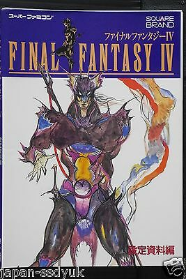JAPAN Final Fantasy IV Material Collection (Book)