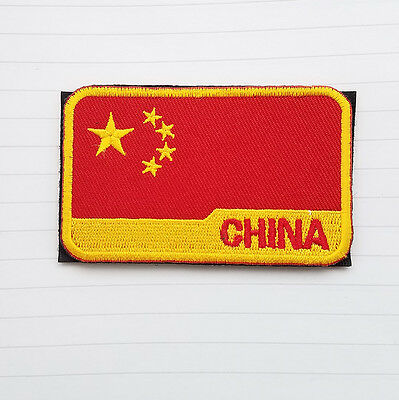 THE PEOPLES REPUBLIC Of China Flag China Flag Cn Flag 3D