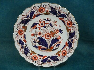 "Booths Dovedale Rust and Blue Imari A8044 Large 10 1/8"" Dinner Plate(s)"
