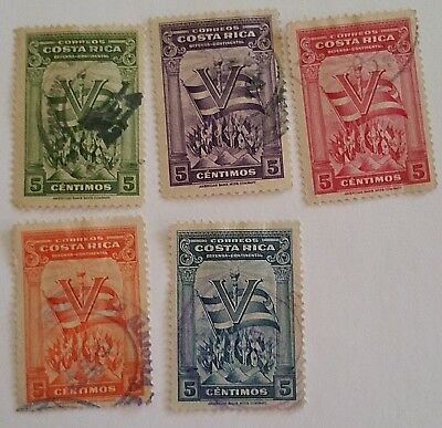 Costa Rica Used Stamps   Scu333Cv ..worldwide Stamp