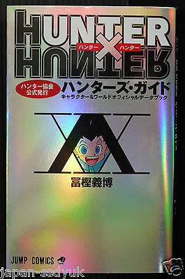 JAPAN HUNTER x HUNTER Hunter's Guide Data Book