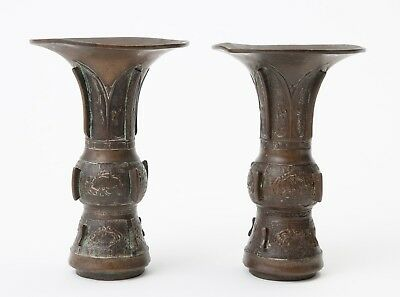 Pair Small Antique Chinese Bronze Gu Shaped Vases with Fins & Decorative Pattern