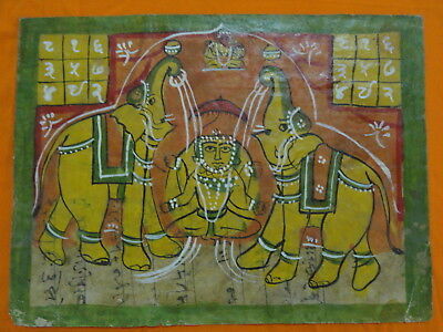 Indian Handmade Miniature Devi Lakshmi Vintage Painting Collectible P55
