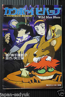 JAPAN NOVEL Cowboy Bebop Wild Man Blues Michiko Yokote OOP