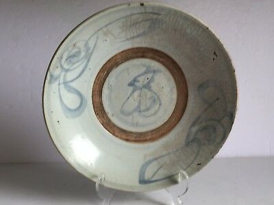 Antique Chinese Porcelain Crackle Glaze Bow Blue Painted Decoration 18th - 19thC
