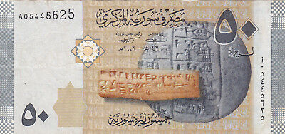 50 Pounds Extra Fine Crispy Banknote From Syria 2009!pick-112!