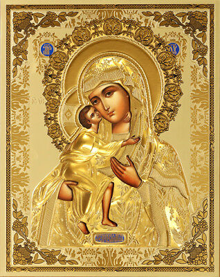 Madonna and Child Feodorovskaya Mother of God Gold Embossed Russian Icon 11""