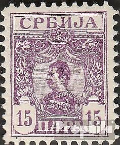 Serbia 46 mint never hinged mnh 1896 clear brands
