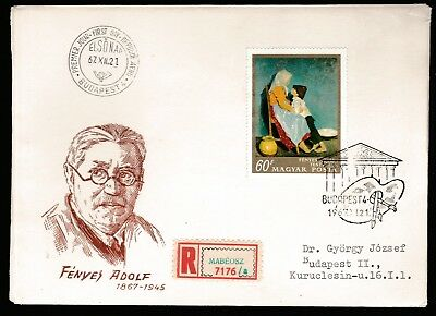 1967 HUNGARY NATIONAL GALLERY PAINTINGS 60f DECIMAL STAMP FIRST DAY COVER #A55