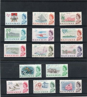 Bahamas QE2 1965 set to 10s sg 247-60 NHM