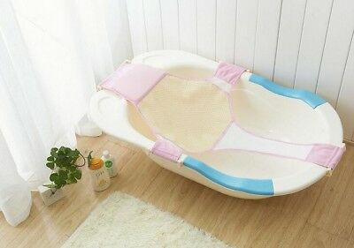Baby Kid Toddler Cross Shape Bathtub Support Easy Washing Cleaning Bath Net Pink