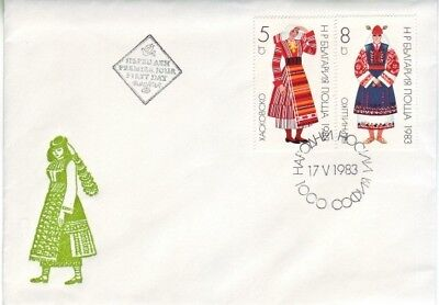 Bulgaria - Special Events, Persons & Anniversaries (3no FDC's) 1976-83